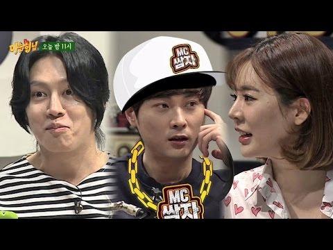 [선공개] '세기의 커플' 희철(Kim Hee Chul)♡경훈(Min Kyung Hoon), 커밍아웃! 숨겨왔던~ 나의~ - 아는 형님(Knowing bros) 25회