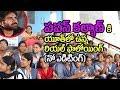 Youth genuine opinion about Pawan Kalyan, Jana Sena; Public Talk