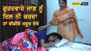 Live Gurbani from Gurdwara Baru Sahib   Himachal Pradesh