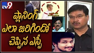 Nalgonda Honour Killing - SP Ranganath on Pranay murder ca..