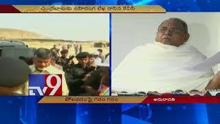 KVP Ramachandra Rao Criticizes Chandrababu over Polavaram ..