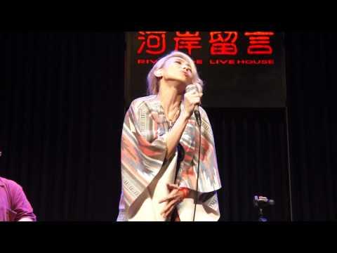 22-11-2011 戴佩妮【回家路上】Fan Meeting-愛在被愛之前 09/09