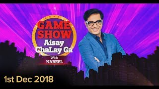 Game Show Aisay Chalay Ga 1st December 2018 Full Episode | BOL Entertainment