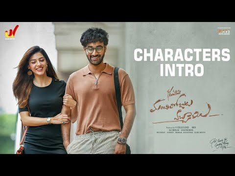 First glimpse: Manchi Rojulochaie ft. Santosh Sobhan, Mehreen; directed by Maruthi