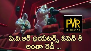 PVR cinemas Covid-19 safety measures Ad video- Exclusive..
