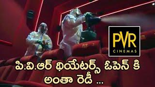 PVR cinemas Covid-19 safety measures Ad video- Exclusive..