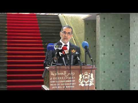 رئيس الحكومة و مشاريع الحسيمة منارة المتوسط