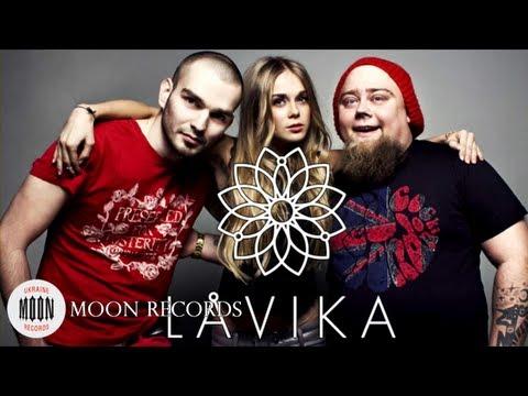 Лавика - Счастье цвета платины (Gorchitza remix)