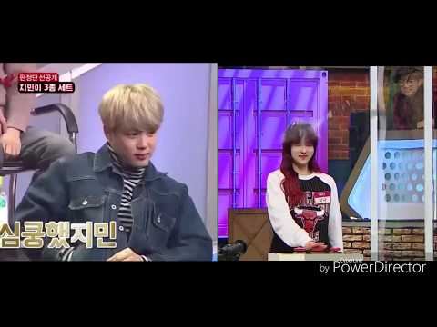 Bts Jimin reaction to Twice Mina on The boss is watching [Fanmade]