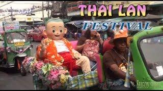 Diễu hành đường phố, Lễ hội té nước ở Thái Lan