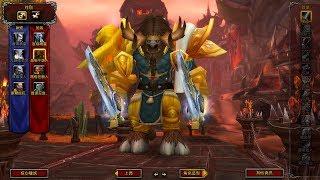 浪哥🔴 8.2PTR今日更新啥? 新種族即將畢業✅World of Warcraft BFA+8.2