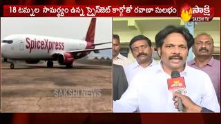 SpiceJet launches first cargo flight from Visakha; YSRCP M..
