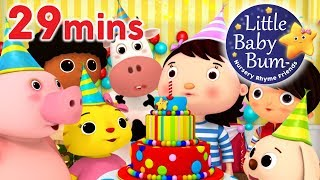 Happy Birthday Song | Little Baby Bum | Nursery Rhymes for Babies | Songs for Kids - YouTube