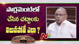 Rajya Sabha: KVP Speech On AP Reorganisation Act 2014..