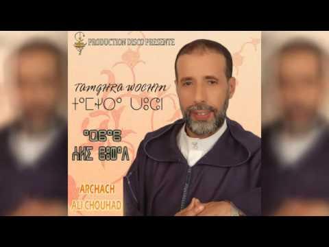 Archach Ali Chouhad Igudad