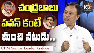 Chandrababu is better Actor than Pawan: JFC Member..