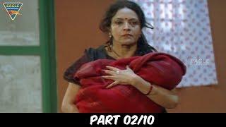 Hum Hai Hero Hindustani Bhojpuri Movie Part 02/10 || Biraj Bhatta, Rekha Thapa, Shakti Kapoor