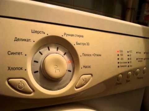 Vestel Aura стиральная машина инструкция - Руководства