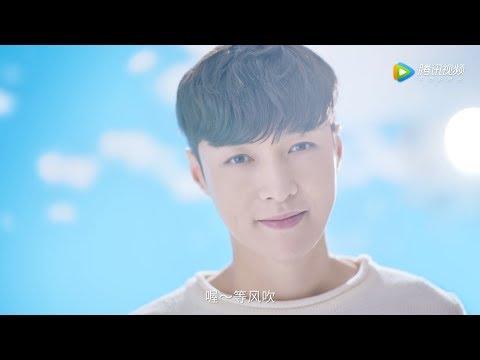 [MV] LAY Zhang Yixing 张艺兴《梦想起飞 Dream High》 SPD Bank Theme Song 浦发信用卡品牌主题曲