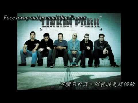 Linkin Park - Faint【中英歌詞】