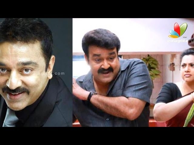 Kamal Hassan Does Not Prefer Meena In Drishyam Remake I Hot Malayalam News