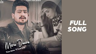Video Mera Daava - Prince Sharma - Komal Kulraj
