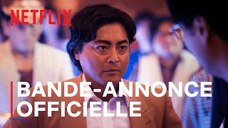 The naked director saison 2 :  bande-annonce VOST