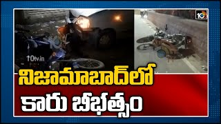 Drunk driver rams his car into bike in Telangana, one died..