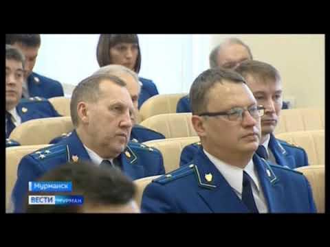В Мурманске состоялось расширенное заседание коллегии прокуратуры Мурманской области