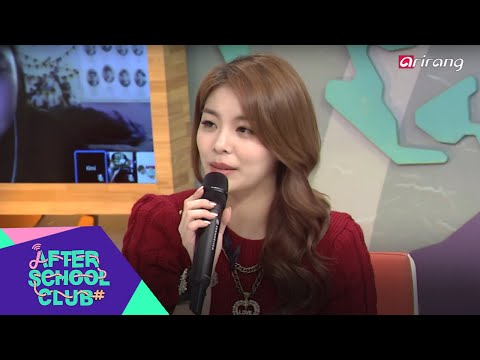 After School Club - Ailee(에일리) - Full Episode