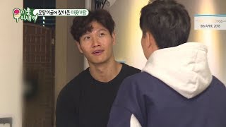 [Hotclip Awards]Part.1 Someone Appeared in the Black House of Kim Jong Kook!(ENG sub)