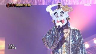 [Defense Stage] 'Genie' - Memory of the Wind, '지니'-바람기억 복면가왕 20190818
