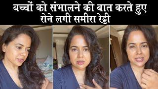 Sameera Reddy breaksdown online..
