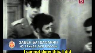 Взрыв утятницы в метро в 1977 году