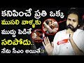 I will do this if I become the CM- Pawan Kalyan