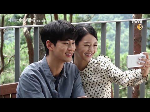 【中字】《虽然是精神病但没关系》第9,10集 花絮 金秀贤cut | it's okay to be not okay episode 9,10 making kim soo hyun cut