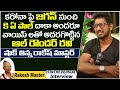 Rakesh Matest Interview With Mimicry Artist All Rounder Ravi || All Rounder Ravi Interview Latest
