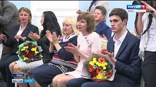 Сегодня в Омске чествовали лауреатов премии «Доблесть»
