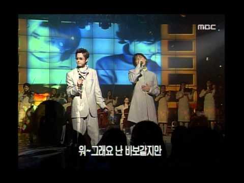 Lee Jee-hoon&Shin Hye-sung - Doll, 이지훈&신혜성 - 인형, Music Camp 20010210