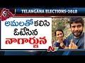 Nagarjuna and Amala Cast Their vote | #TelanganaElections2018 | NTV