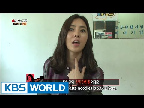 The Human Condition | 인간의 조건: Living on a Shoestring Budget – The Second Episode (2014.12.10)
