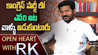 Revanth Reddy On AP CM, Kodangal seat and KCR- Open Heart..