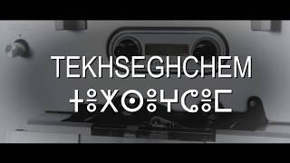 Med Ziani - TekhseghChem ( EN ES subtitles )