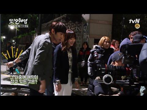 160515 Another Miss Oh BTS #3  Sweet Eric Mun & Seo Hyun Jin 에릭&서현진, 비하인드마저 핵달달! <또 오해영> 비하인드 3탄!