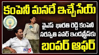 AP govt gives bumper offer to YS Bharathi company..