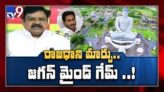 YS Jagan 'mind game' behind building Andhra's new capital:..