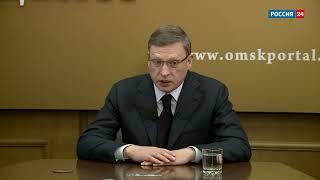 В Омске появился единый центр госпитализации больных