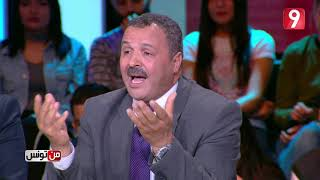 من تونس - الحلقة 13 الجزء الاول     -