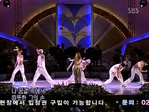 BoA - No.1 Remix [2003.04.26]