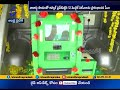 CM Chandrababu Inaugurated 12 Mobile ATMs at Amaravati